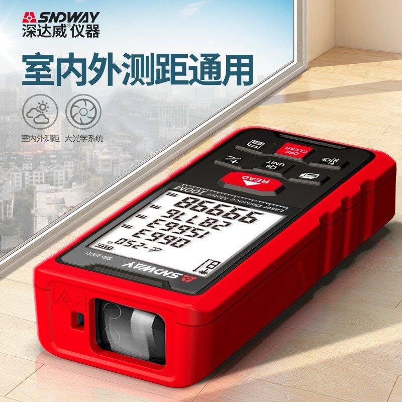 SNDWAY深達威激光測距儀 紅光室內室外激光測距儀紅外線電子尺