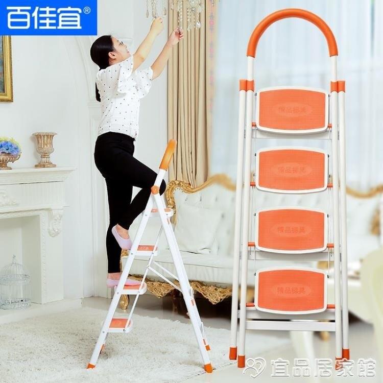 伸縮梯 百佳宜室內家用梯子多功能加厚折疊梯人字伸縮梯四步梯工程梯樓梯 宜品