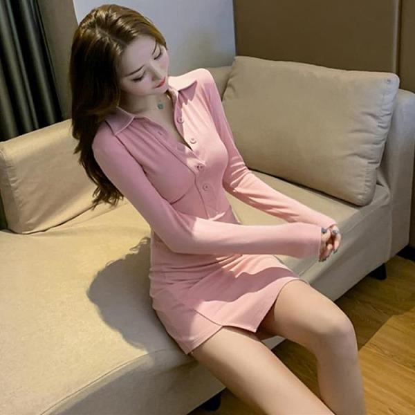 2021新品特惠 韓版小眾氣質女神范連衣裙秋季新款翻領紐扣不規則包臀裙女
