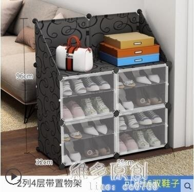 鞋櫃鞋櫃宿舍女簡易小鞋櫃子家用經濟型組裝防塵多層塑料門口鞋櫃收納 萬聖節狂歡 DF