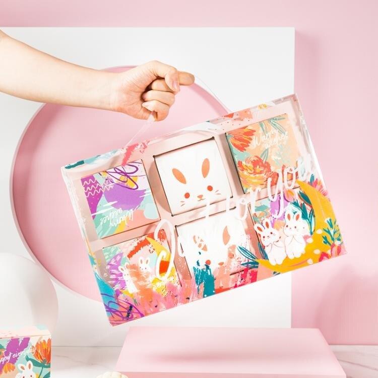 2020網紅禮盒包裝盒6粒裝月餅蛋黃酥冰皮1ins流心禮品4袋8個盒子2  迎新年狂歡SALE