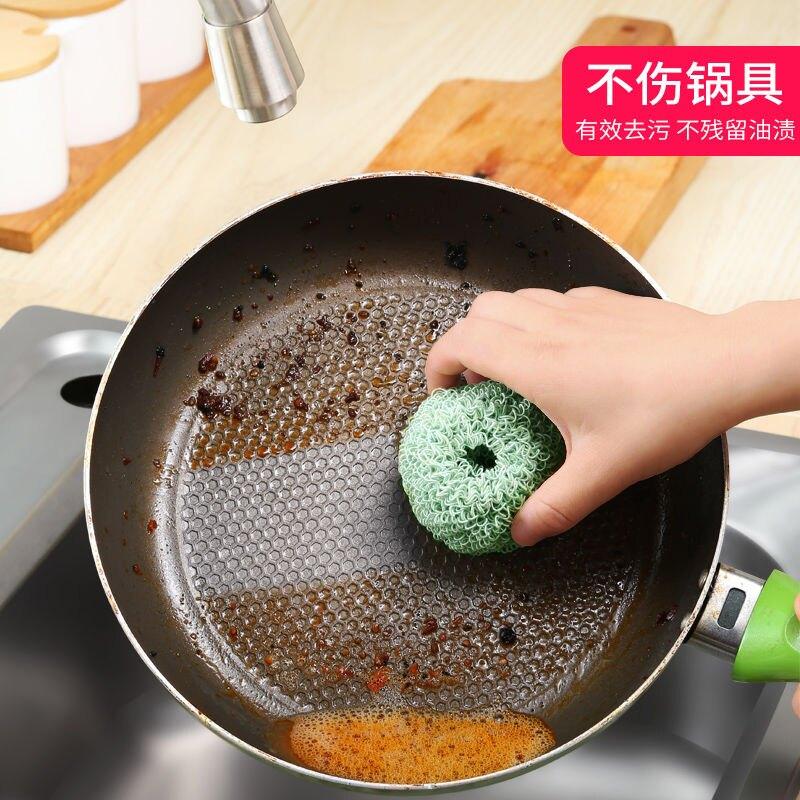 居家愿望鋼絲球植萃清潔球廚房洗碗家用組合