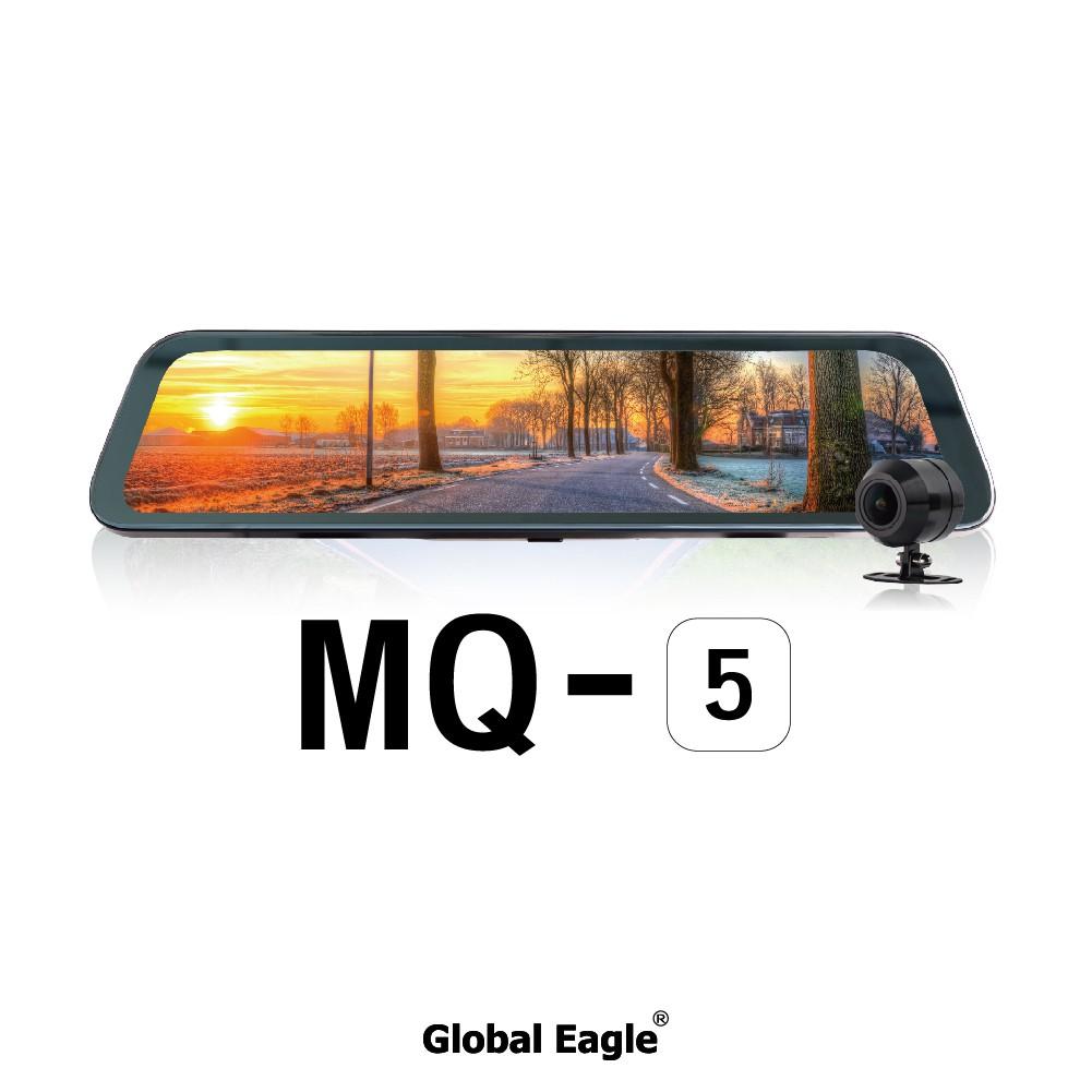 全球鷹 MQ-5 雙錄後視鏡行車紀錄器 區間測速全收錄 超大觸控螢幕 (禾笙科技)