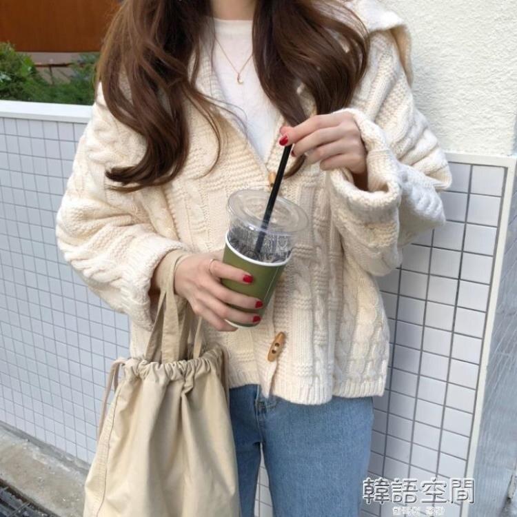 秋季2020年新款復古日系寬鬆慵懶風白色長袖針織毛衣外套女士開衫