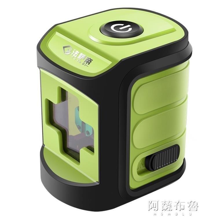 水平儀 綠光高精度自動打線德國平水儀綠光鐳射水平儀紅外線水平儀 阿薩布魯