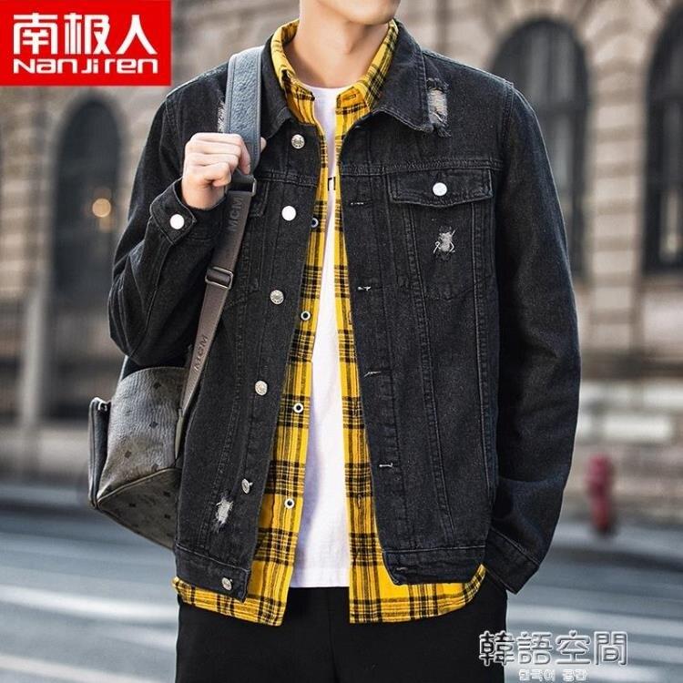 春秋季新款牛仔外套男破洞寬鬆工裝夾克休閒韓版歐美街頭上衣