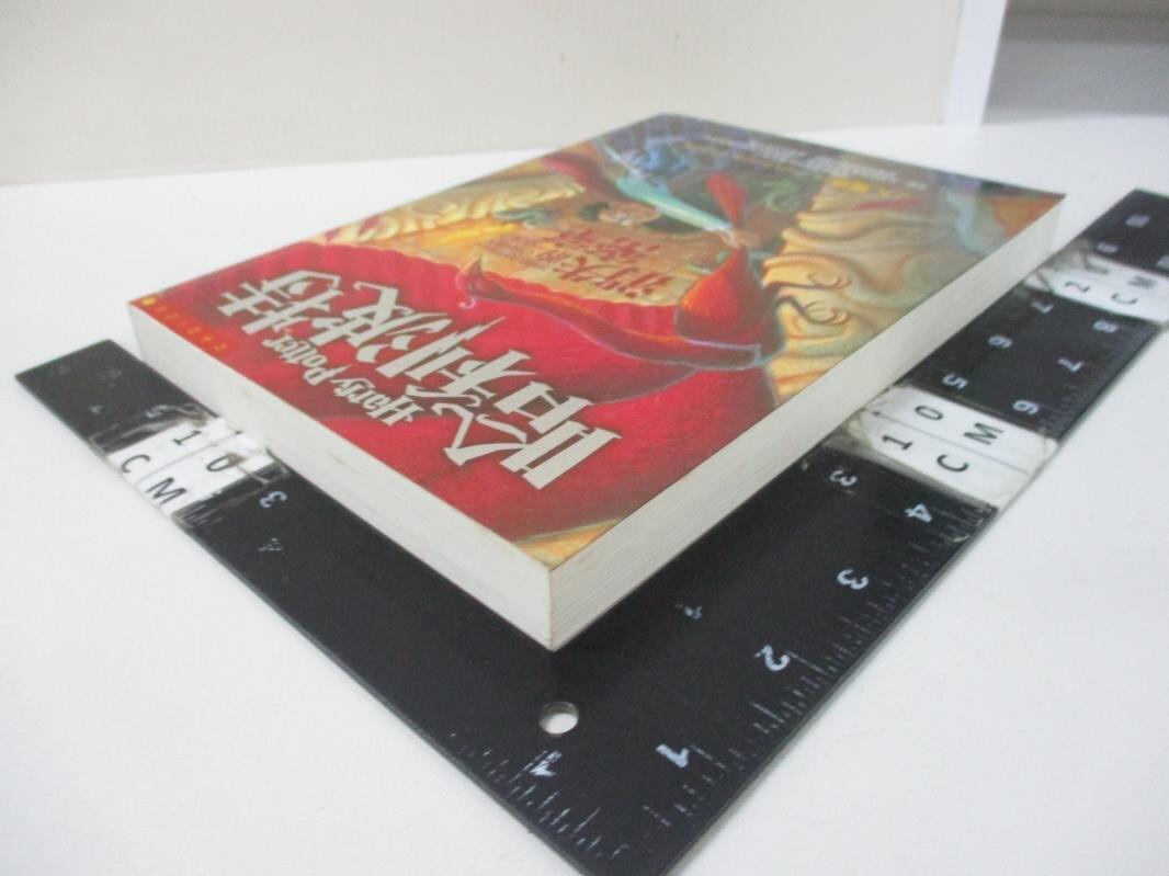 【書寶二手書T1/一般小說_HVG】哈利波特-消失的密室_J. K. 羅琳