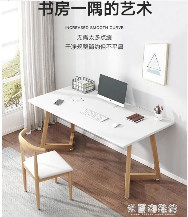 電腦桌 北歐臺式電腦桌家用辦公桌子長方形臥室書桌簡約學生寫字桌學習臺 快速出貨YYJ