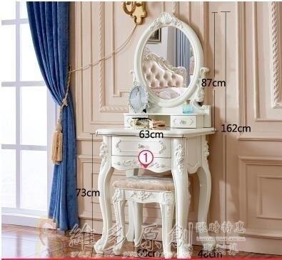 化妝櫃 歐式梳妝台臥室小戶型迷你化妝桌 多功能現代簡約化妝台白色烤漆 DF 萬聖節狂歡