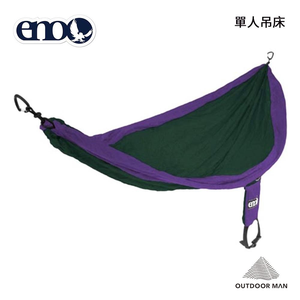 [ENO] SingleNest Hammock 單人吊床(SH007)