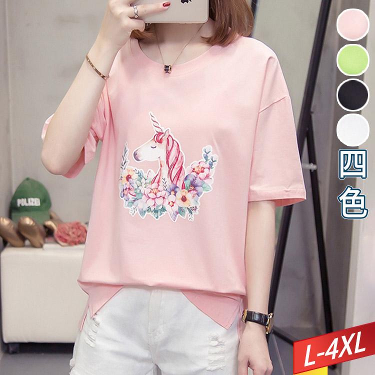 卡通馬燙印純色T恤(4色) L~4XL【134044W】【現+預】-流行前線-