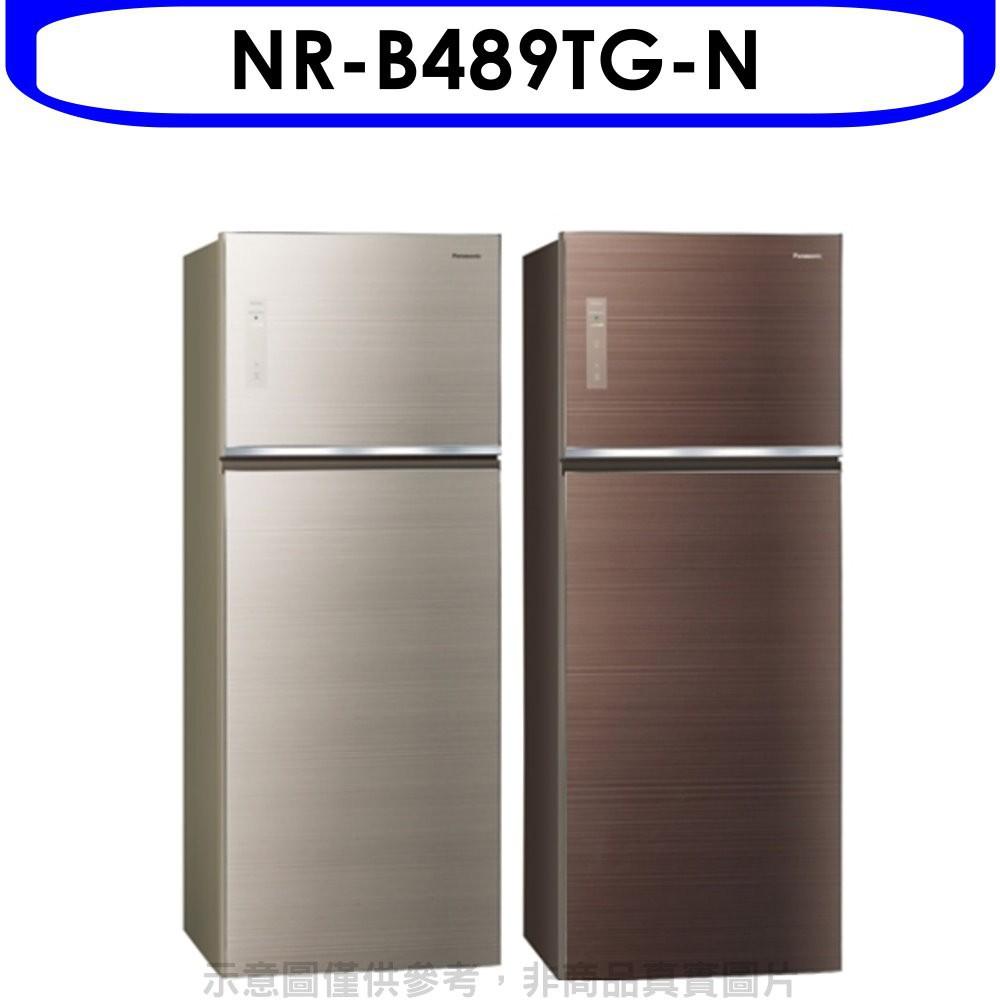 Panasonic國際牌【NR-B489TG-N】485公升雙門變頻冰箱翡翠金 分12期0利率