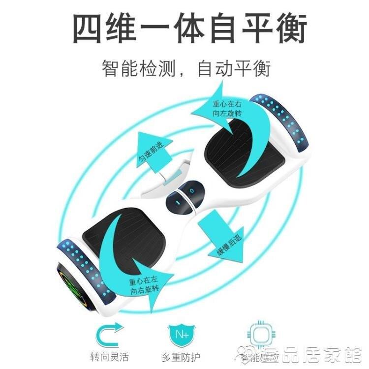 平衡車 日本Tengym智能電動兒童8-12小孩平衡車成年雙輪學生代步自平行車