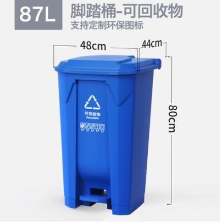 垃圾桶 腳踩垃圾桶大號商用帶蓋腳踏式室內廚房廚余醫療廢物分類垃圾箱 家家百貨