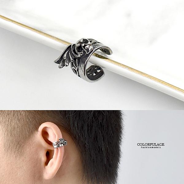 夾式耳環 骷髏翅膀鋼耳骨夾NDF26
