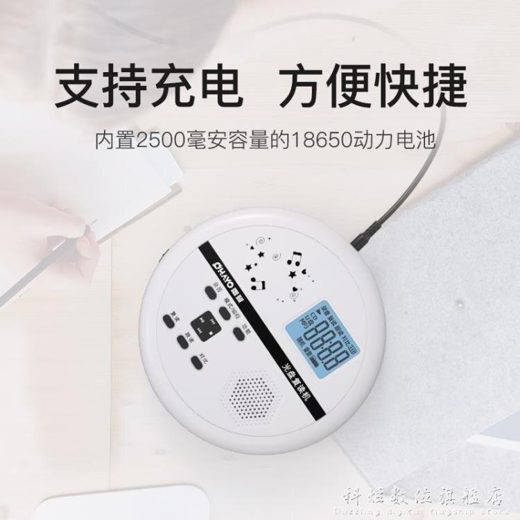 雷登P6便攜式CD播放機復讀機充電cd播放機音樂隨身聽CD播放器學生學英語