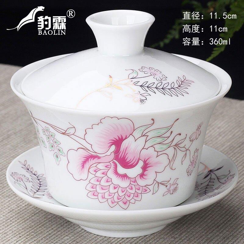 蓋碗茶杯特大號陶瓷單個三才泡茶碗白瓷功夫茶具景德鎮青花瓷帶蓋