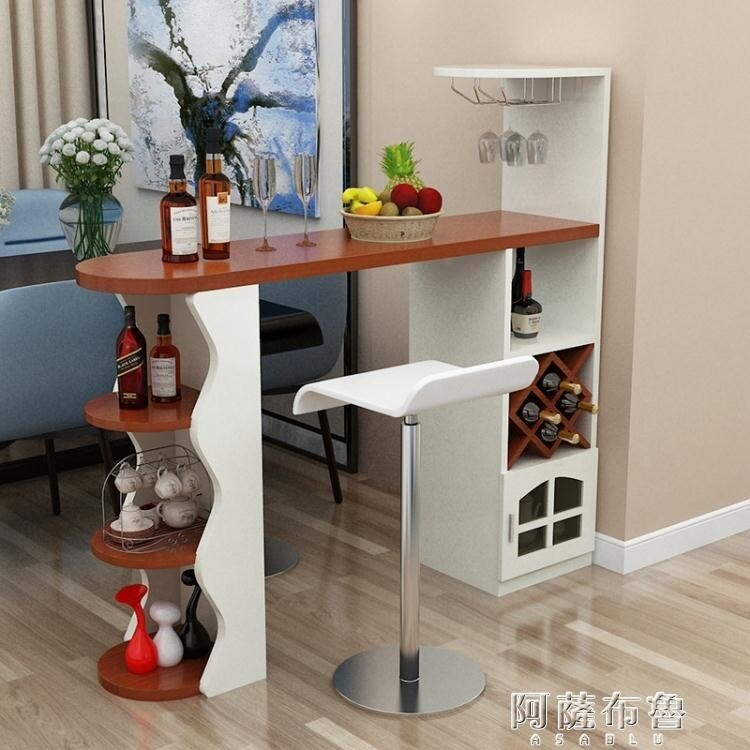 吧台桌 家用吧台桌簡約現代吧台桌酒櫃客廳餐廳隔斷櫃簡易靠牆小吧台 MKS阿薩布魯