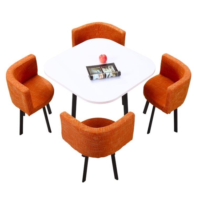 洽談桌椅 售樓部洽談桌椅組合現代簡約接待會客談判桌椅咖啡廳奶茶店圓桌椅 mks薇薇