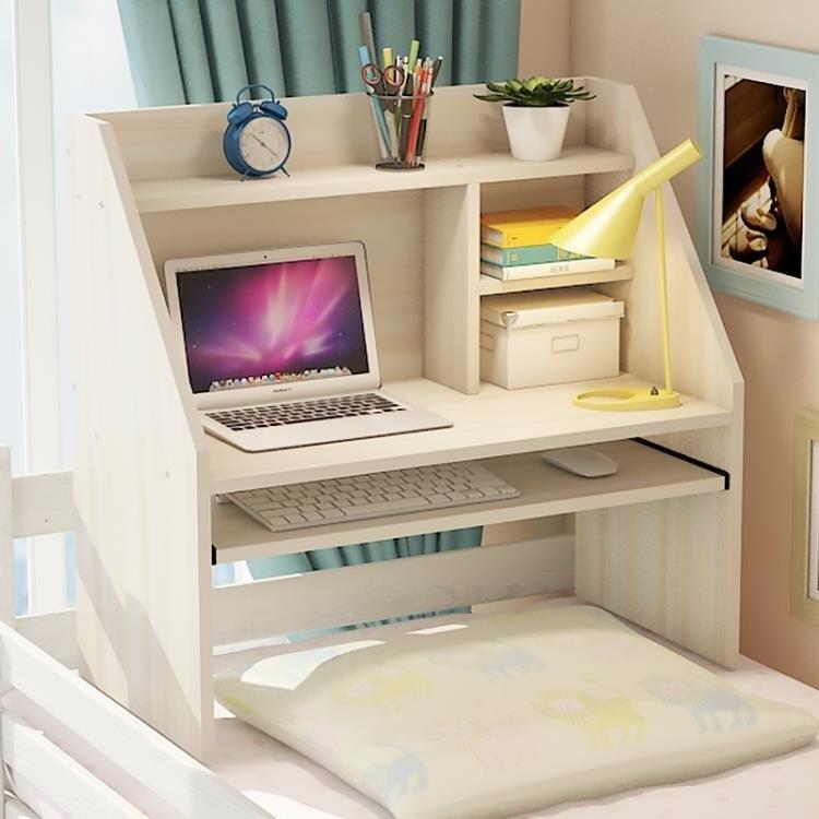 床上書桌電腦桌大學生宿舍上鋪下鋪懶人桌做桌寢室簡易學習小桌子HRYC 【快速出貨】