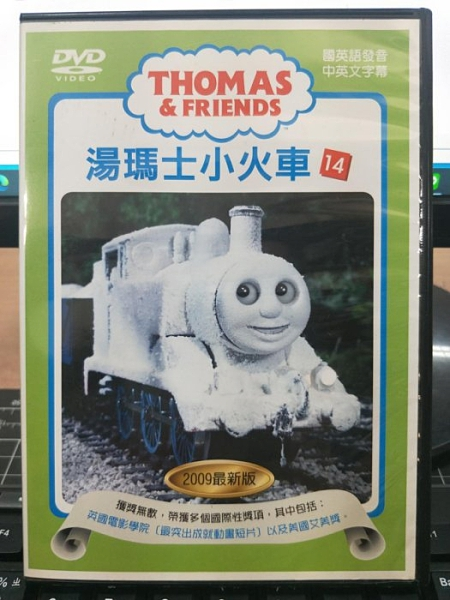 挖寶二手片-Y02-120-正版DVD-動畫【湯瑪士小火車 麵粉的力量】(現貨直購價)