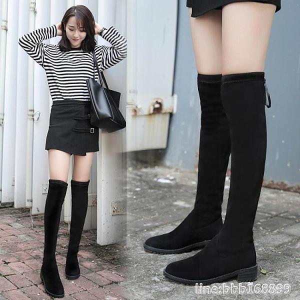 長靴 長筒靴女過膝長靴子年秋冬季新款高跟女鞋百搭粗跟瘦瘦彈力靴 瑪麗蘇