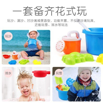 寶戲水玩沙海邊玩具 兒童沙灘玩具套裝寶寶戲水玩沙子決明子沙漏玩沙挖沙大號鏟子工具 夏天玩水必備 沙灘玩具組