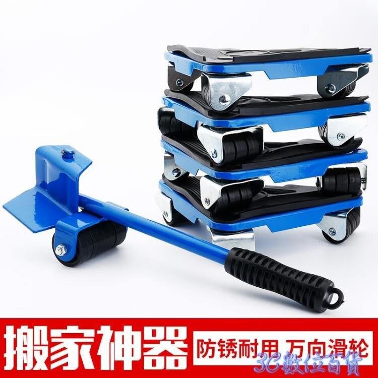 搬家利器萬向輪重物移動器搬運器搬家器家用冰箱搬運底座省力工具 3C數位