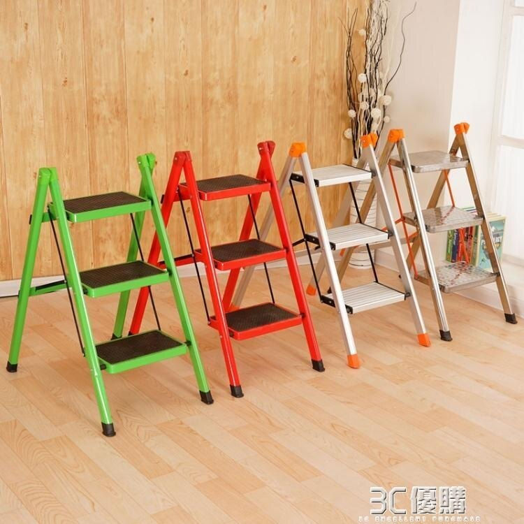 摺疊梯 梯子家用 摺疊梯凳 三步加厚鐵管踏板室內人字梯 三步梯小梯子HM