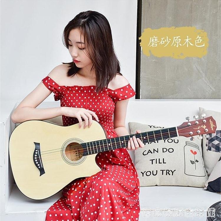台灣現貨 38寸單板民謠吉他初學者男女生專用41寸新手入門自學彈唱木吉他 新年鉅惠