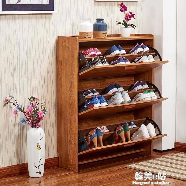 鞋櫃簡易經濟型省空間家用多功能玄關櫃實木色超薄現代簡約門廳櫃 迎新年狂歡SALE
