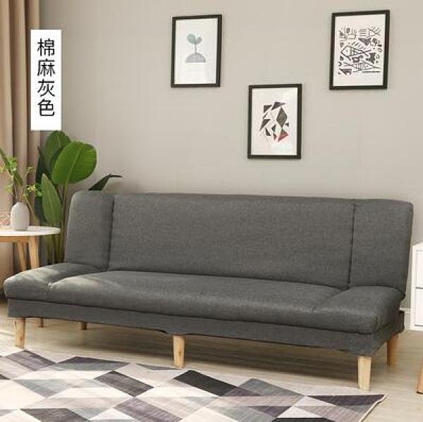 懶人沙發 現代簡約可折疊沙發小戶型沙發床兩用客廳小沙發科技布懶人沙發【快速出貨八折搶購】