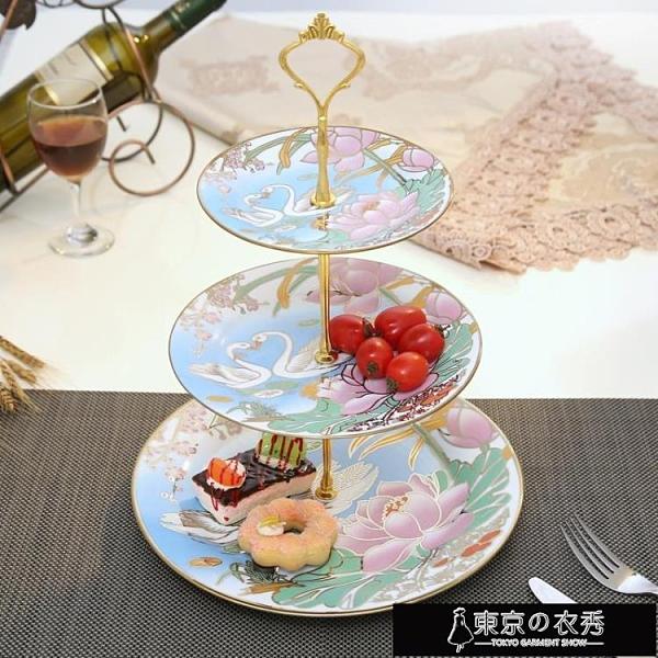 果盤歐式家用三層水果盤架點心盤創意客廳茶幾零食盤蛋糕多層糖果盤子【快速出貨】