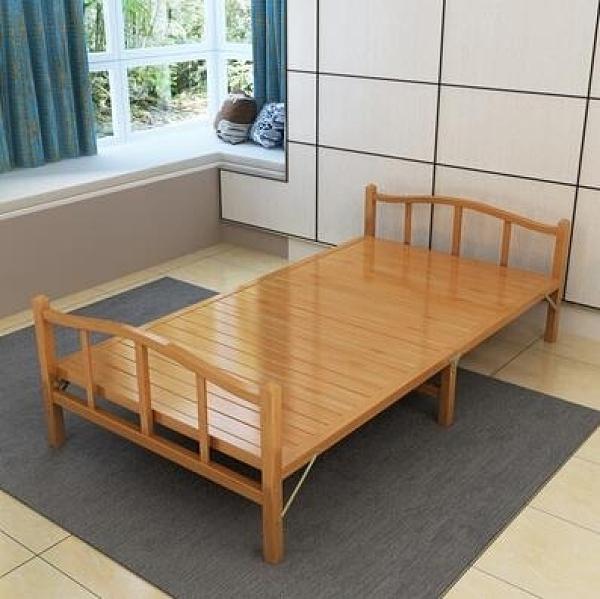 多功能床 竹床折疊床單人雙人簡易1.5米租房實木板床午休床家用竹子硬板床 DF 艾維朵