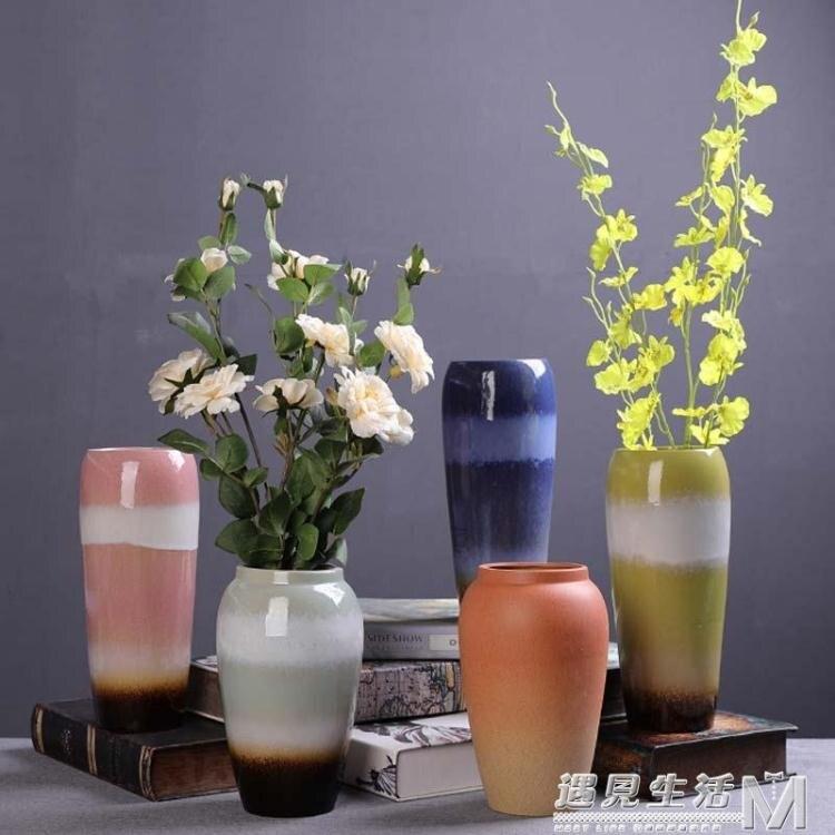 粗陶陶罐花瓶新中式花瓶復古花插干花花藝陶瓷擺件 大號瓷插花器