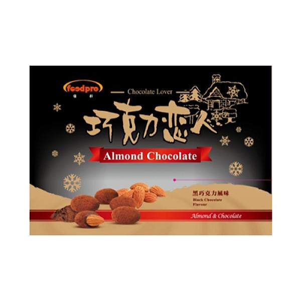 巧克力戀人-杏仁果黑巧克力 150g/包【愛買】