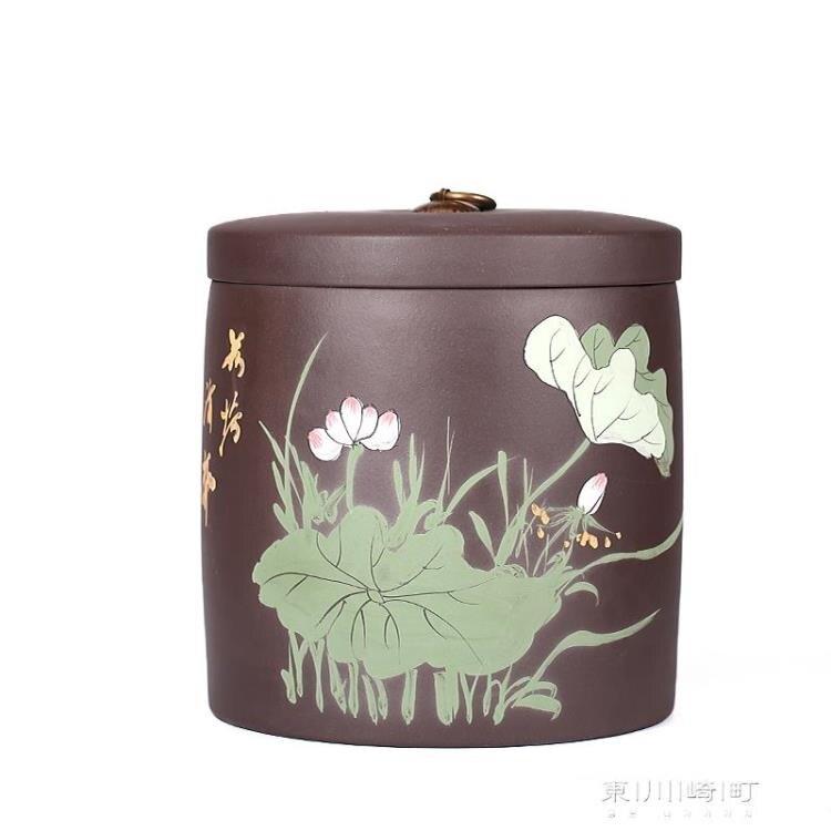 台灣現貨 茶葉罐-茶葉罐紫砂大號茶缸裝七餅茶罐存儲普洱茶盒罐桶陶瓷密封家用防潮 新年鉅惠