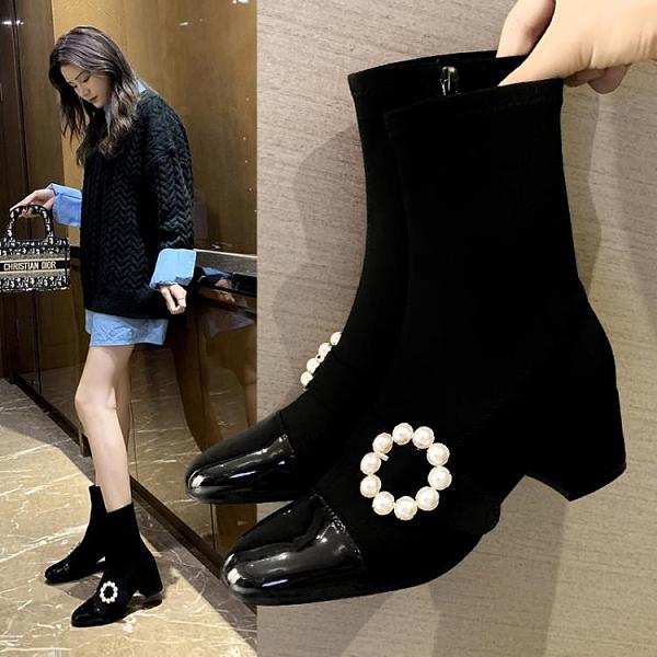 中筒加絨馬丁靴女英倫風網紅靴子女顯瘦高跟短靴春秋單靴冬季女鞋 3C數位百貨