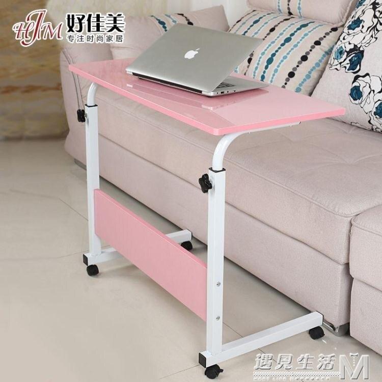 直播桌子主播用專用 創意 可行動升降簡易小型電腦桌臥室床邊桌子