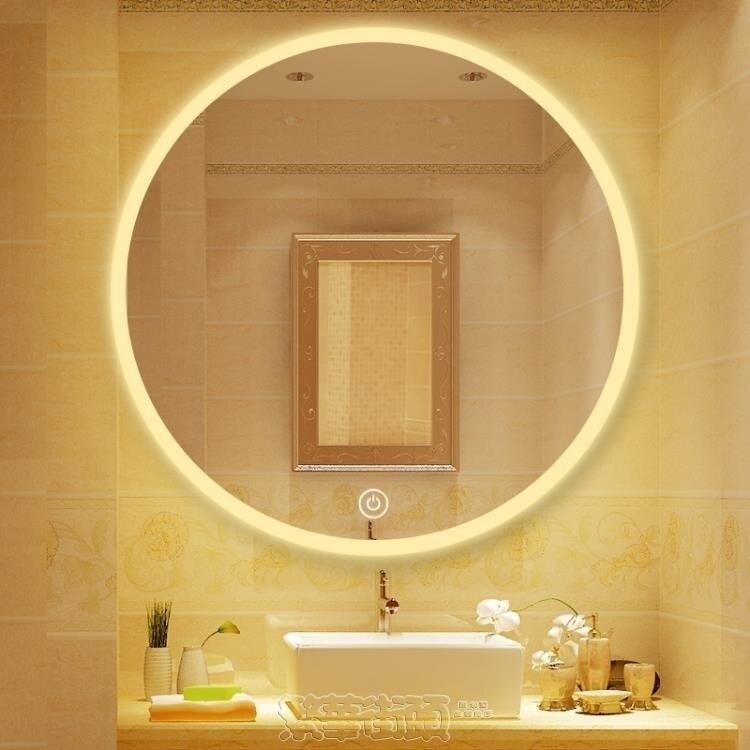 智慧浴鏡防霧鏡天鴻衛生間LED燈鏡浴室鏡壁掛洗手台廁所鏡子衛浴鏡圓形化妝鏡DF