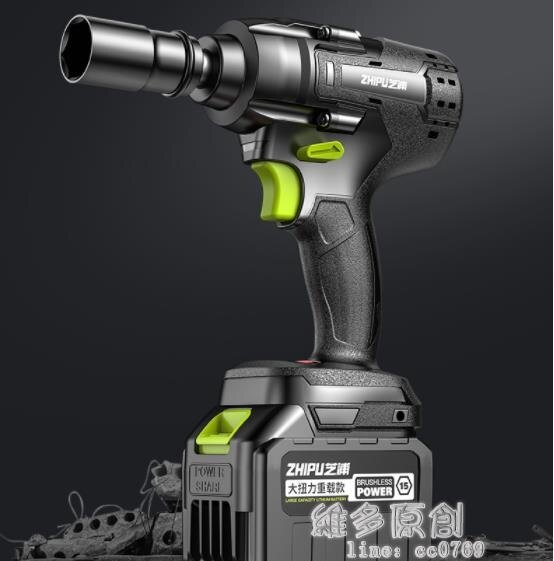 充電式風炮 無刷電動扳手大扭力鋰電充電扳手沖擊強力汽修架子工風炮 維多原創 DF