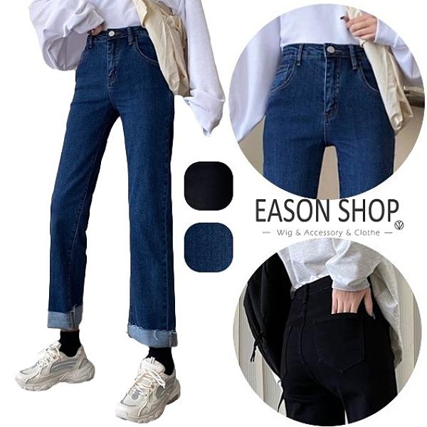EASON SHOP(GW8698)實拍碳黑水洗毛邊抽鬚絲邊高腰直筒牛仔褲女顯瘦寬鬆深藍包臀男友風煙管褲休閒褲