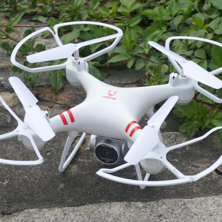 無人機無人機航拍遙控飛機充電耐摔定高四軸飛行器高清專業航模兒童玩具