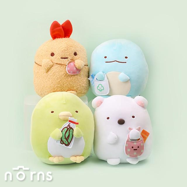 角落生物娃娃 購物篇9吋- Norns SAN-X正版 角落小夥伴 絨毛玩偶 貓咪 恐龍蜥蜴