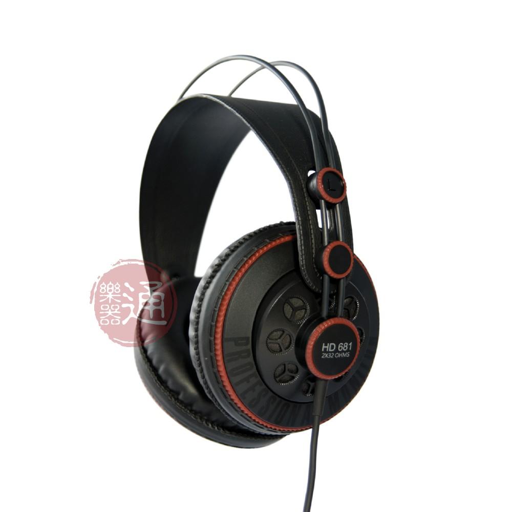 Superlux / HD681系列 半開放式全罩監聽耳機(紅/白/黑)【樂器通】