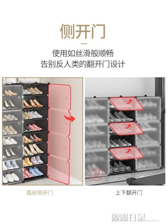 簡易鞋櫃經濟型防塵宿舍女家用省空間門口收納櫃多層置物架鞋架子 新年狂歡