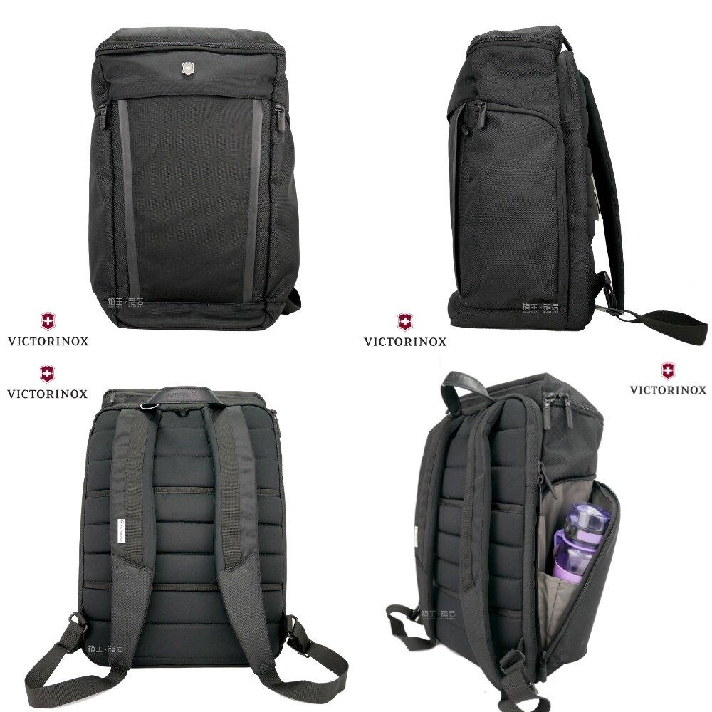 VICTORINOX 瑞士維氏 多口袋後背包 電腦後背包 公事包 商務包 雙肩後背包 TRGE-60212