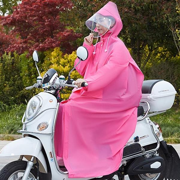 雨衣 雨衣電瓶車女成人外套長款徒步騎行電動全身雨衣男自行車雨披兒童【快速出貨】