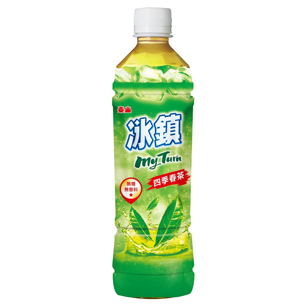 泰山 冰鎮四季春茶