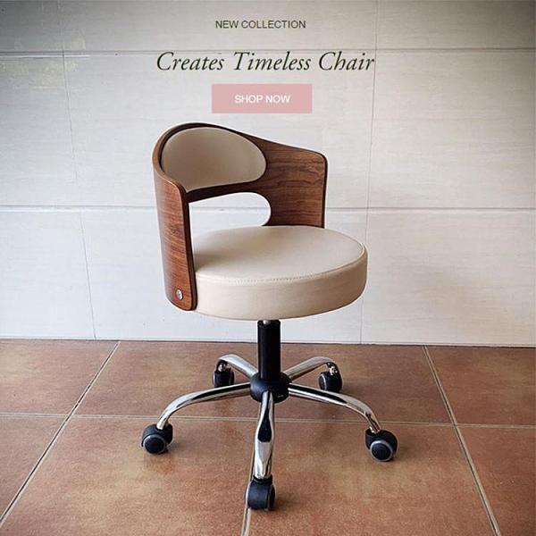 實木小巧電腦椅子簡約書桌學生升降椅小型書房椅家用靠背轉椅小椅【全館免運】